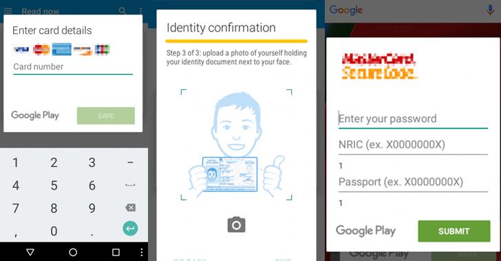 android-banking-malware-1